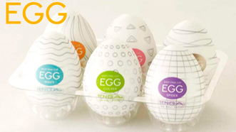 Huevos Tenga Masturbadores Masculinos